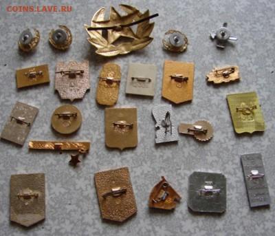 Значки СССР до 14.08.19.  22-00 мск - DSC06039.JPG