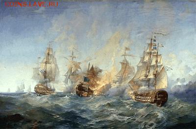 Монеты с Корабликами - Блинков Сражение у мыса Тендра