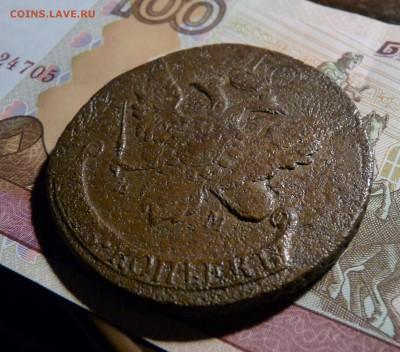5 копеек 1793 Павловский перечекан - P1220597.JPG