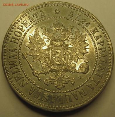 Регионы: Финские золотые монеты - 1863tp.JPG