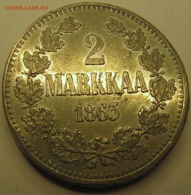 Регионы: Финские золотые монеты - 1863ap.JPG