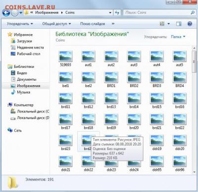 У кого какие проблемы с Компьютером - Советы - ek1