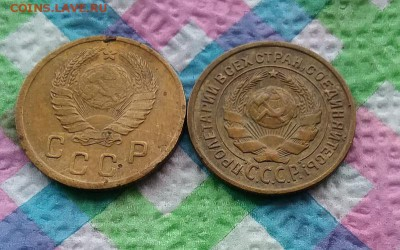4 монеты по 2 копейки 1933, 1934, 1926, 1938 г до 14.08.2019 - 20190809_152715 а