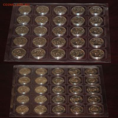 Нумизматическая лавка Sellary: монеты. - 004