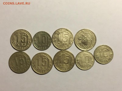 Советы 10 и 15 коп (9 шт) до 14.08 - E9BBB51F-C6D7-4EF6-9F24-43A226E89B52