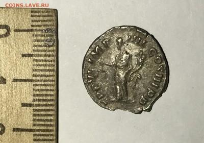Римские Денарии и Антонинианы на определение и оценку - IMG_3553.JPG
