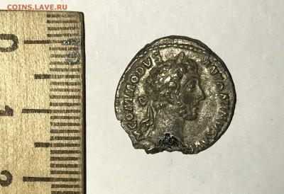Римские Денарии и Антонинианы на определение и оценку - IMG_3552.JPG