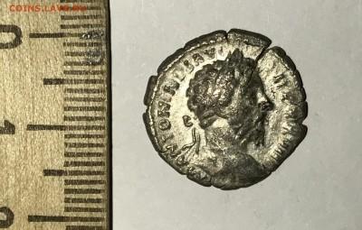 Римские Денарии и Антонинианы на определение и оценку - IMG_3554.JPG