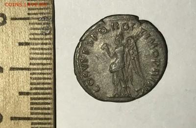 Римские Денарии и Антонинианы на определение и оценку - IMG_3557.JPG