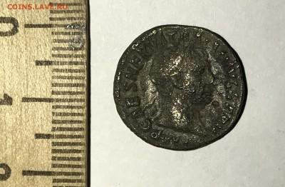 Римские Денарии и Антонинианы на определение и оценку - IMG_3560.JPG