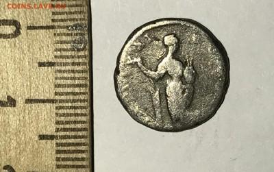 Римские Денарии и Антонинианы на определение и оценку - IMG_3565.JPG