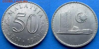 Малайзия - 50 сенов 1973 года до 16.08 - Малайзия 50 сенов 1973