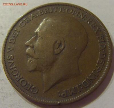 1 пенни 1912 Англия №1 16.08.19 22:00 МСК - CIMG7370.JPG