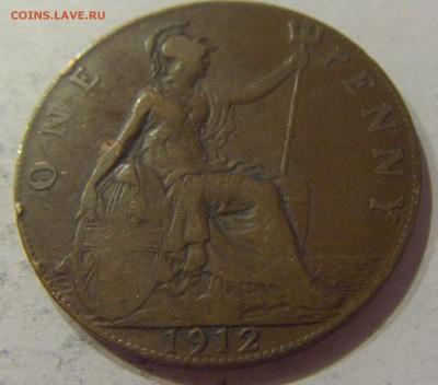 1 пенни 1912 Англия №1 16.08.19 22:00 МСК - CIMG7368.JPG