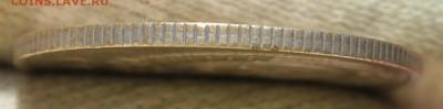 3 копейки 1991 года Л (белый металл) - IMG_2119.JPG