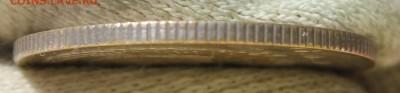3 копейки 1991 года Л (белый металл) - IMG_2117.JPG