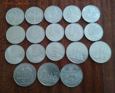 Юбилейка СССР 1 и 5 рублей. - IMG-20190810-WA0005