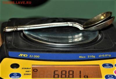 2 ложки серебро 84 13.08 22-00 - 4828IMG_5674