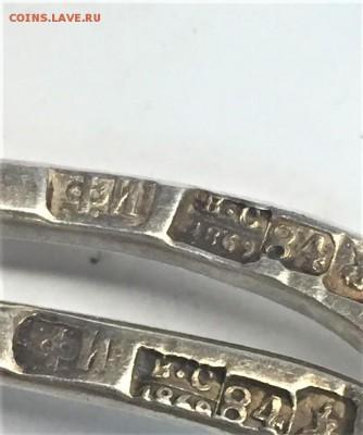 2 ложки серебро 84 13.08 22-00 - c7ccIMG_5681
