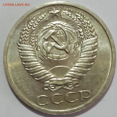 50 копеек 1965 год отличная - 20190811_112111