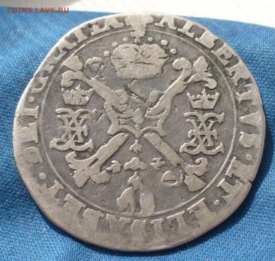 4 патагона(талера)без даты (1612-1621) До 13.08.19 в 22.00 - P1510956.JPG