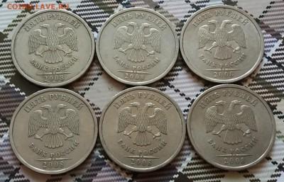 Редкие 5 рублей 2008 сп шт.3(шт.2.4) до 15.08.19 в 21:30 - 20190812_103539