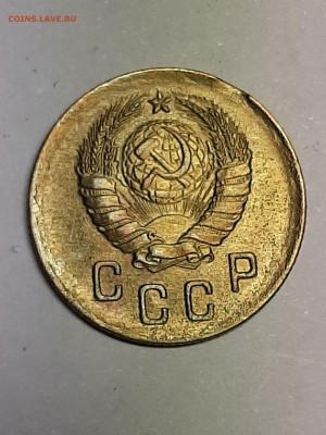 2 копейки 1940 год.Штемпель + выкус. до 15.08.22-00 - косяк 009
