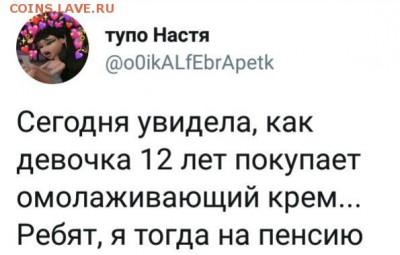 юмор - qEzc_7DHcjk