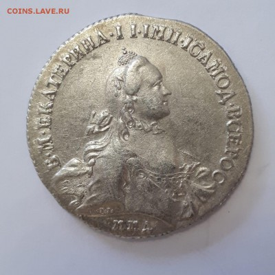 1 рубль 1762 года ММД-TI-ДМ до 17.08.19 - 1 р 1762 ММД ТI ДМ (1)