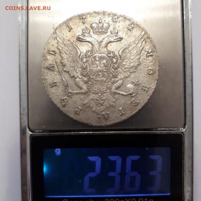 1 рубль 1762 года СПБ-TI-НК до 17.08.19 г. - 1 р 1762 СПБ ТI НК (2)