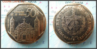Куба 50 сентаво, 2002 - 17