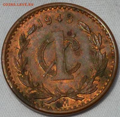 Мексика 1 сентаво 1946. 15. 08. 2019. в 22 - 00. - DSC_0168