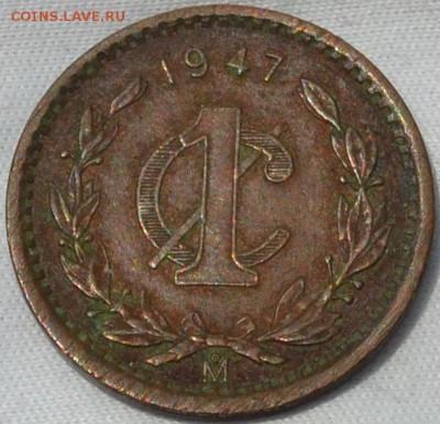 Мексика 1 сентаво 1947. 15. 08. 2019. в 22 - 00. - DSC_0170