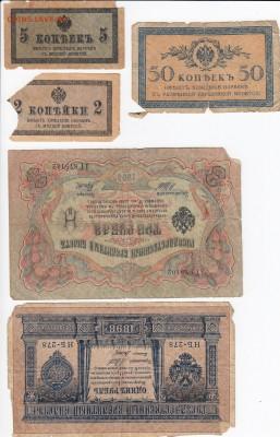 5 старых банкнот 1898-1915 гг. до 19.08 в 22:00 - IMG_20190813_0001