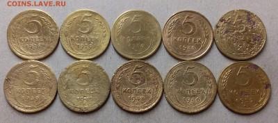 5 копеек 1926-52. До 15.08.19 в 22.00 - 20190813_212412