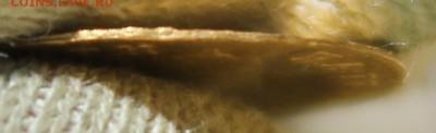 Полтина 1777 года (золото) - IMG_2186.JPG
