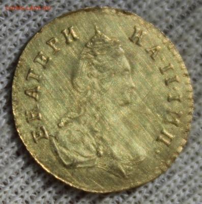 Полтина 1777 года (золото) - IMG_2199.JPG