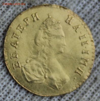 Полтина 1777 года (золото) - IMG_2176.JPG