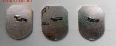 значок тот что по середине это не ржавчина это грязь почистит покупатель сам не брался её чистить - o3Jzu08