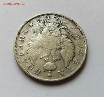 Монета Полтина 1819 СПБ-ПС до 19.08.  22-00 - 7