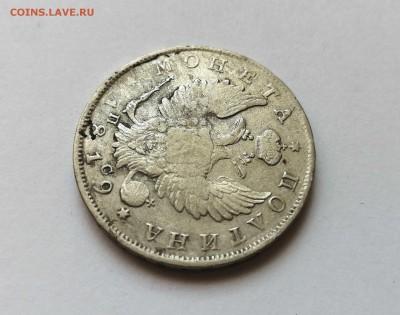 Монета Полтина 1819 СПБ-ПС до 19.08.  22-00 - 6