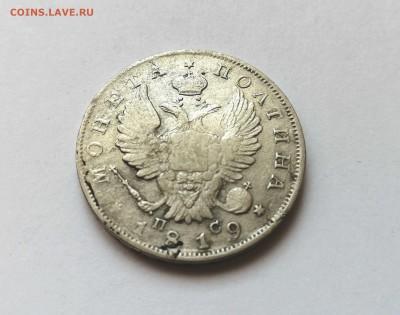 Монета Полтина 1819 СПБ-ПС до 19.08.  22-00 - 5