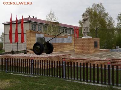 Продолжаем собирать макеты боевой техники ВОВ на постамент - IMG_20190506_122553