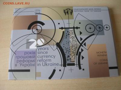 УКРАИНА Набор монет 2016 г. до 17.08 - Набор 2016_1.JPG