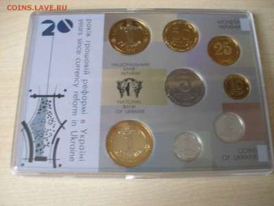 УКРАИНА Набор монет 2016 г. до 17.08 - Набор 2016_3.JPG