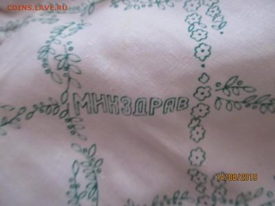 """новые сорочки """"минздрав"""" СССР - IMG_7854 (Копировать).JPG"""