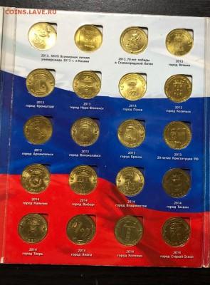 Набор ГВС  57 монет в альбоме с 200 руб. до 20.08.19 22:00 - IMG_4441-12-08-19-03-43