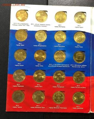 Набор ГВС  57 монет в альбоме с 200 руб. до 20.08.19 22:00 - IMG_4440-12-08-19-03-43