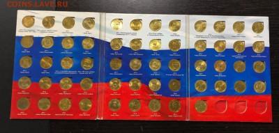 Набор ГВС  57 монет в альбоме с 200 руб. до 20.08.19 22:00 - IMG_4438-12-08-19-03-43