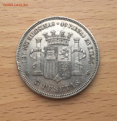 Испания 5 песет 1870 Серебро Крона Шайба - IMG_6394.JPG
